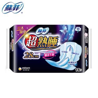 蘇菲 超熟睡細緻綿柔衛生棉衛生棉28cm(16片/包)