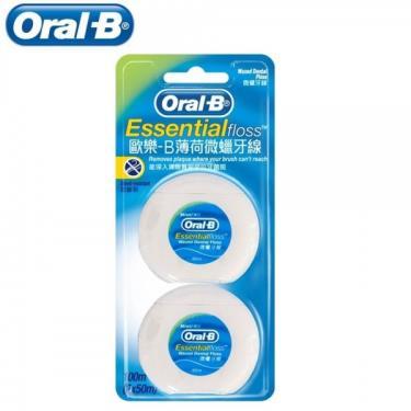 Oral-B 歐樂B 薄荷微蠟牙線(50公尺 2個1入)