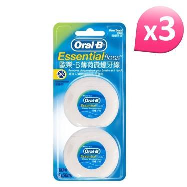 Oral-B 歐樂B 薄荷微蠟牙線(50公尺 2個1入)X3