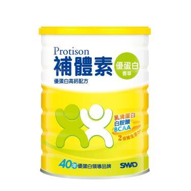 (3罐送衛生紙)補體素 成人優蛋白奶粉(香草) 750g/罐 活動至10/31