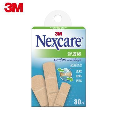 3M Nexcare舒適繃(綜合型) 30片入