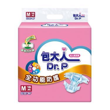 包大人 全功能防護成人紙尿褲M96片(16片x6包)-箱購