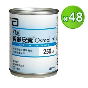 (二箱)亞培 管灌安素 237mlx48罐-廠送