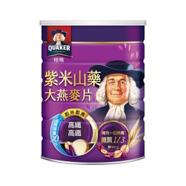 桂格 即沖即食燕麥片紫米山藥 (700g)