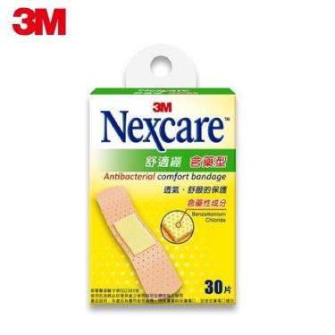 3M Nexcare 舒適繃 含藥型 30片