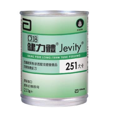(二箱)亞培 健力體 237mlx48罐-廠送