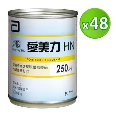 (二箱)亞培 愛美力 HN低渣等透壓液體營養品 237毫升x48罐-廠送