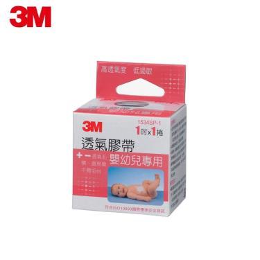 3M 嬰幼兒專用透氣膠帶1吋X1捲(單入)