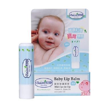 貝恩 Baan 嬰兒修護唇膏(原味)
