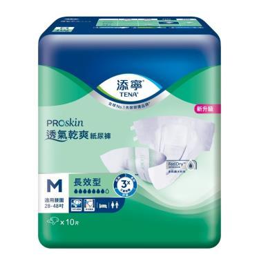添寧 長效黏貼型 成人尿布/紙尿褲M號60片(10片x6包/箱)