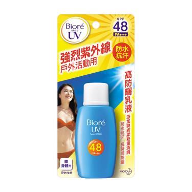 蜜妮Biore  高防曬乳液SPF48 50ml/瓶