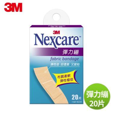 3M Nexcare 彈力繃 (20片/入)