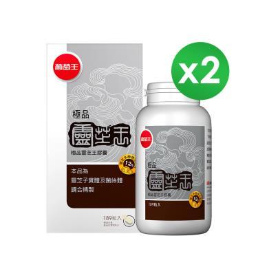 葡萄王 極品靈芝王12% (189粒/瓶)