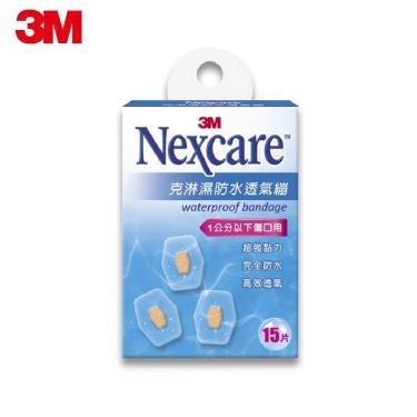 3M Nexcare克淋濕防水透氣OK繃 2.2x2.4cm (15片/盒)