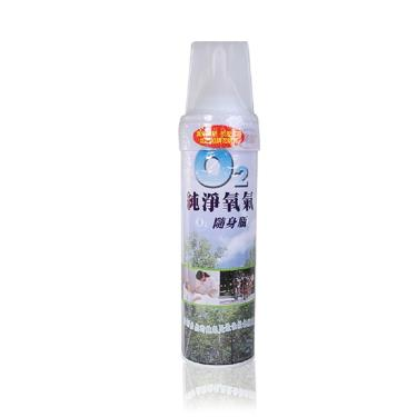 伺潔純淨 O2氧氣隨身瓶 7500CC (單瓶入)