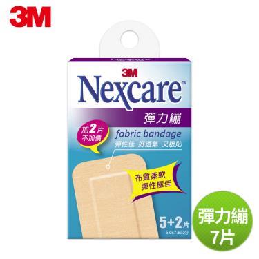 3M Nexcare 彈力繃 (5+2片/入)
