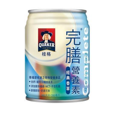 (送2罐)桂格 完膳營養素-香草250mlx24罐(箱購)