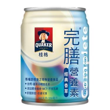 (送4罐)桂格 完膳營養素-香草250mlx48罐(二箱購)