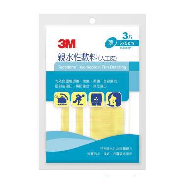 3M 人工皮親水性敷料薄5X5cm(3片裝)