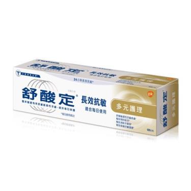 舒酸定 長效抗敏牙膏 多元護理120g/支
