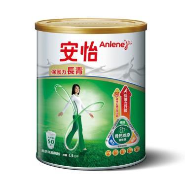 安怡 長青高鈣奶粉 (1.5kg)
