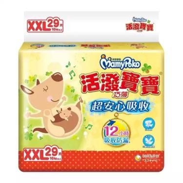 滿意寶寶 活潑寶寶紙尿褲 XXL29片x4包(箱購)