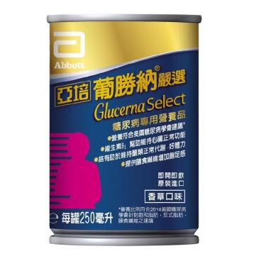 (二箱)亞培 葡勝納嚴選250MLx48罐(糖尿病適用)-廠送