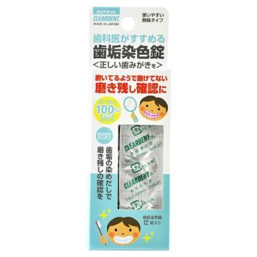 可麗淨 牙菌斑顯示錠 12錠入/盒
