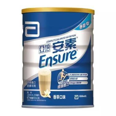 亞培 安素優能基配方奶粉(香草口味 )850g/罐