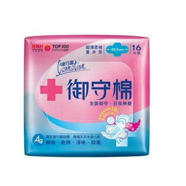 康乃馨 御守棉超薄衛生棉量多型25.5cm(16片/包)