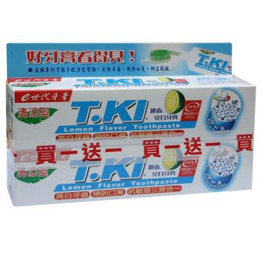 T.KI鐵齒 亮白牙膏130g (1+1特惠組)