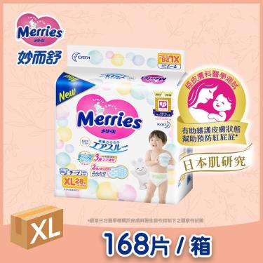 (滿3099輸碼KAO10送玩具)妙而舒 金緻柔點透氣紙尿褲 XL28片x6包(箱購) 活動至10/31