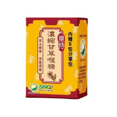 維維樂 義大利進口 樂特濃縮甘草喉糖(16g/盒)