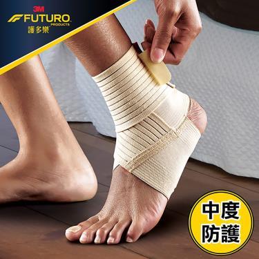 3M FUTURO護多樂 醫療級護具 襪套纏繞型護踝M
