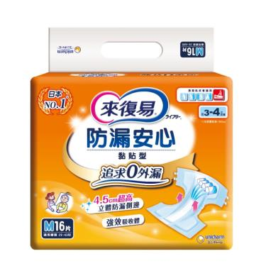 來復易 防漏安心紙尿褲(黏貼) M96片(16片x6包/箱)