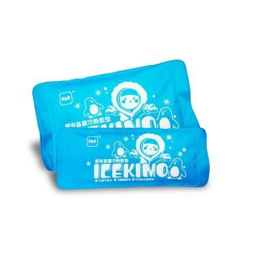 R&R 愛斯基摩冷熱敷墊(子母冰枕)