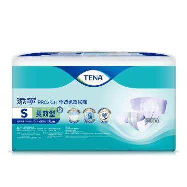 添寧-長效黏貼型 成人尿布/紙尿褲S號90片(30片x3包/箱)