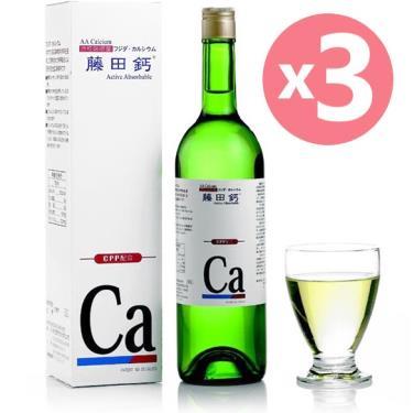 (買二送一)藤田鈣液劑750MLX3