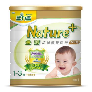 (買6送1)豐力富 nature+3號幼兒成長奶粉 1.5kg x7罐