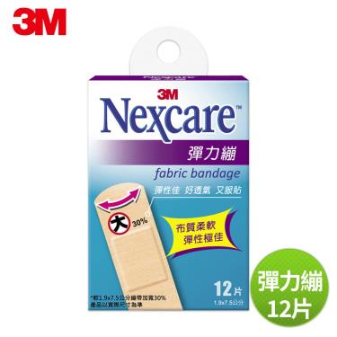 3M Nexcare 彈力繃 (12片/入)