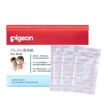 Pigeon 貝親 清淨棉