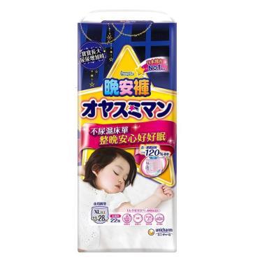 滿意寶寶 兒童系列晚安褲女XL22片x3包(箱購)