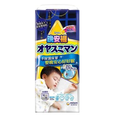 滿意寶寶 兒童系列晚安褲男用XL22片x3包(箱購)
