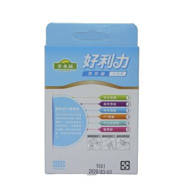好利力 ok繃-隱形防水標準型(12片)