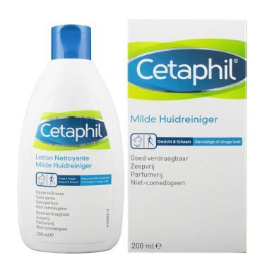 舒特膚 溫和潔膚乳200ml-敏感肌及乾燥肌膚適用