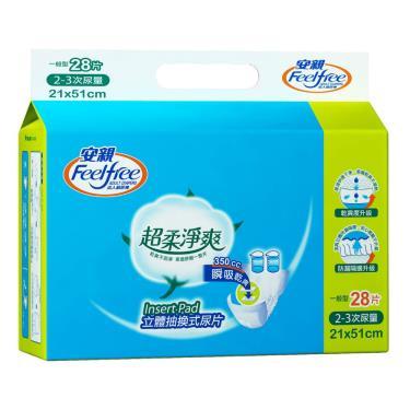 安親 超柔淨爽立體抽換式尿片(一般型) 28片x6包(箱購)-廠送