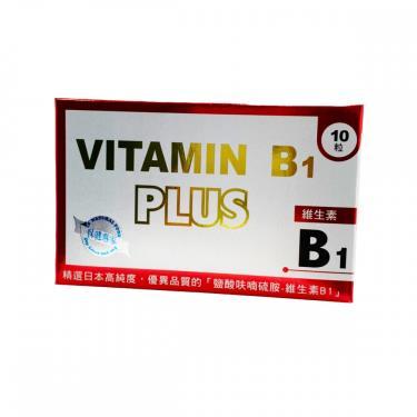 斯巴克維生素B1強效型(10粒/盒)