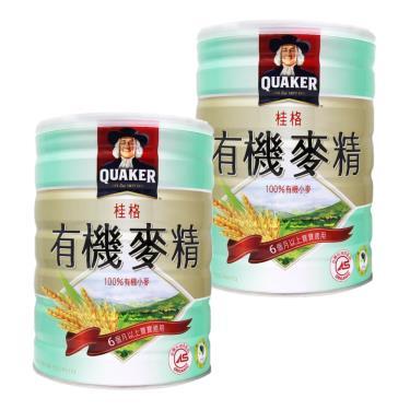 桂格 有機麥精 500gX2罐