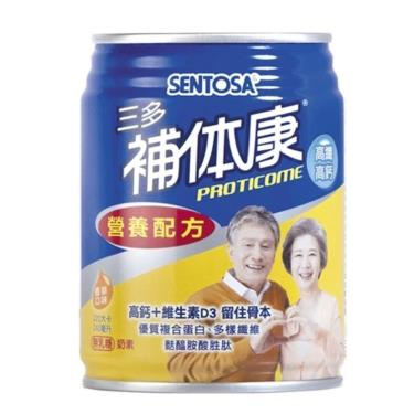 三多 補体康高纖高鈣營養配方240mlx24罐(箱購)