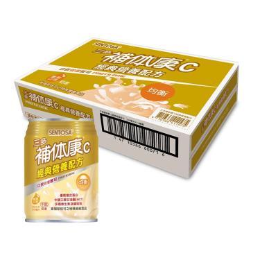 三多 補体康C經典營養配方240mlx24罐(箱購)